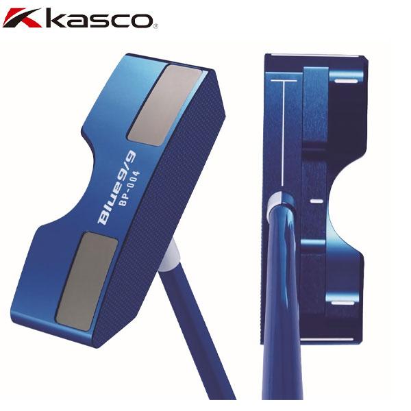 [土日祝も出荷可能]【限定モデル】 キャスコ ゴルフ BLUE9/9 BP-004 ピンタイプ パター KASCO ブルー アオパタ【キャスコ】【パター】【あす楽対応】