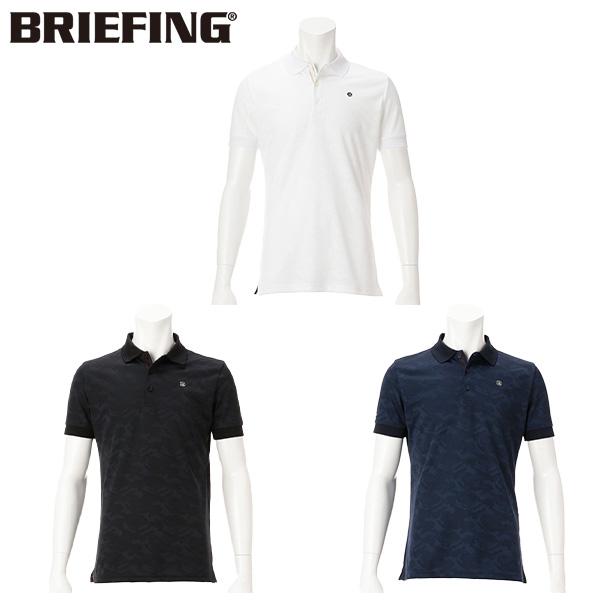 [土日祝も出荷可能]ブリーフィング ゴルフ BRG201M18 カモ柄 ジャガード ポロシャツ BRIEFING CAMO【ブリーフィング】【ポロシャツ】【あす楽対応】