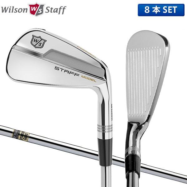 [土日祝も出荷可能]ウィルソン ゴルフ スタッフ モデル マッスルバック アイアンセット 8本組 (3-P) ダイナミックゴールド WILSON STAFF MODEL【ウィルソン】【アイアンセット】【あす楽対応】
