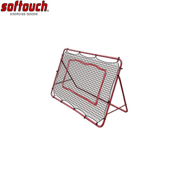 ソフタッチ SO-RBUD2 リバウンドネット softouch【ソフタッチ】【リバウンドネット】