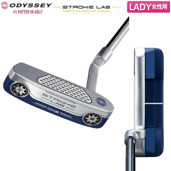 【レディース】 オデッセイ ゴルフ ストロークラボ ウィメンズ ワン パター スチール・カーボン複合シャフト ODYSSEY STROKE LAB WOMENS ONE