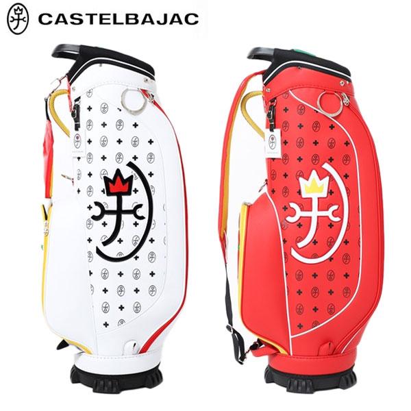 [19日-26日限定 最大1500クーポン]カステルバジャック ゴルフ CBC124 カート キャディバッグ ホワイト(WH),レッド(RD) CASTELBAJAC ゴルフバッグ