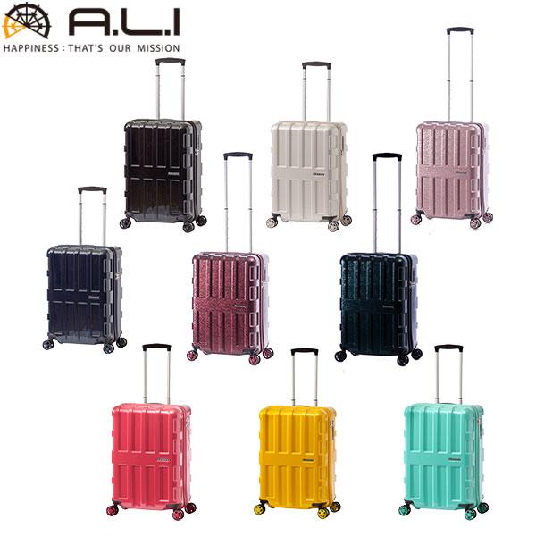 【1~3泊用】 アジアラゲージ A.L.I マックスボックス ALI-2511 スーツケース 40L Asia Luggage MAXBOX キャリーバッグ【アジアラゲージ A.L.I】【スーツケース】