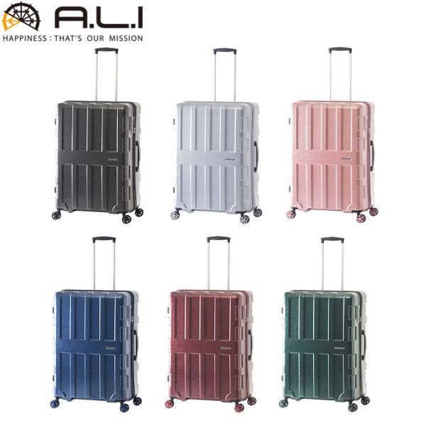 【7~10泊用】 アジアラゲージ A.L.I マックスボックス モザイク ALI-2711 スーツケース 96L Asia Luggage MAXBOX MOSAIC キャリーバッグ【アジアラゲージ A.L.I】【スーツケース】