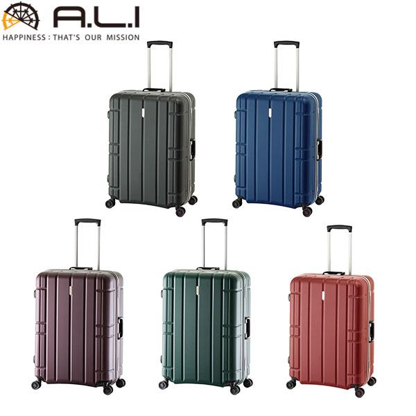 【7~10泊用】 アジアラゲージ A.L.I MF-5017 アリマックスジー スーツケース 100L Asia Luggage ALI Max G【アジアラゲージ A.L.I】【スーツケース】