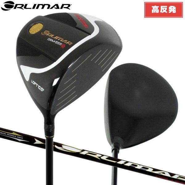 【高反発ドライバー】 オリマー ゴルフ ORM-555RR 高反発 チタン ドライバー オリジナル軽量カーボンシャフト ORLIMAR【オリマー】【ドライバー】