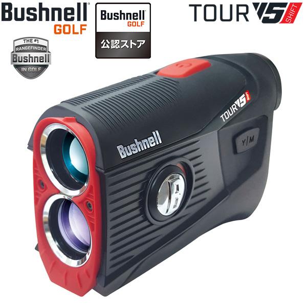 ブッシュネル ゴルフ ピンシーカーツアーV5シフトジョルト レーザー 距離測定器 Bushnell PINSEEKER TOUR V5 SHIFT JOLT ゴルフ用距離計 距離計測器