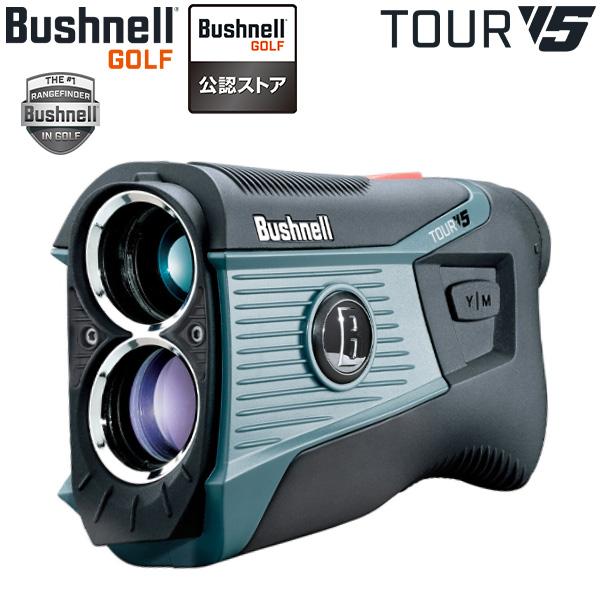 [土日祝も出荷可能]ブッシュネル ゴルフ ピンシーカー ツアーV5 ジョルト レーザー 距離測定器 Bushnell レンジファインダー TOUR V5 JOLT ゴルフ用距離計 距離計測器【あす楽対応】