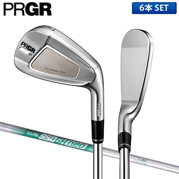 [土日祝も出荷可能]プロギア ゴルフ 01 アイアンセット 6本組 (5-P) NSプロ 950GH NEO スチールシャフト PRGR ネオ【あす楽対応】