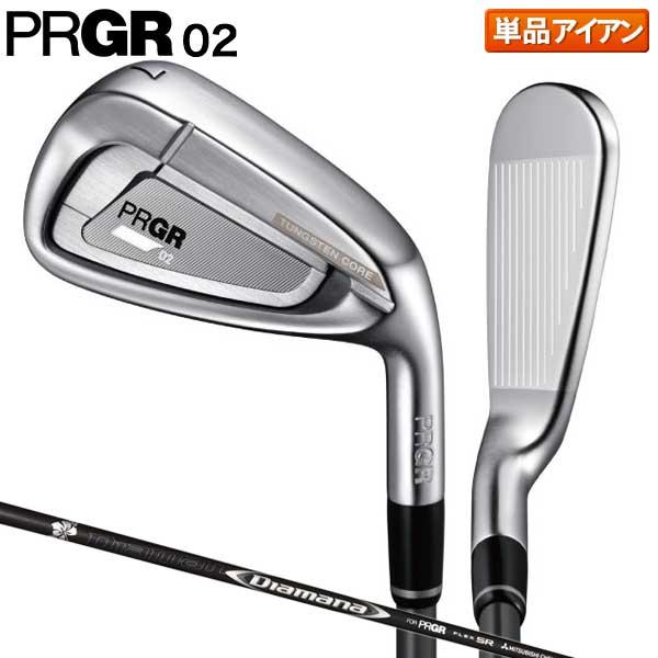 プロギア ゴルフ 02 アイアン単品 Diamana FOR PRGR カーボンシャフト PRGR ディアマナ