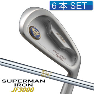 Professional technical center golf superman JF3000 iron set 6 regular company of fire fighters (5-PW) NS pro 850GH steel shaft