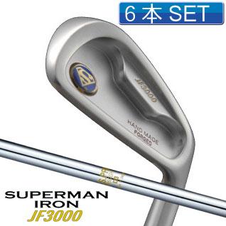 プロテック ゴルフ スーパーマン JF3000 アイアンセット 6本組 (5-PW) NSプロ 850GH スチールシャフト【ゴルフ】【アイアンセット】【プロテック】【スーパーマン】【JF3000】【NSプロ】