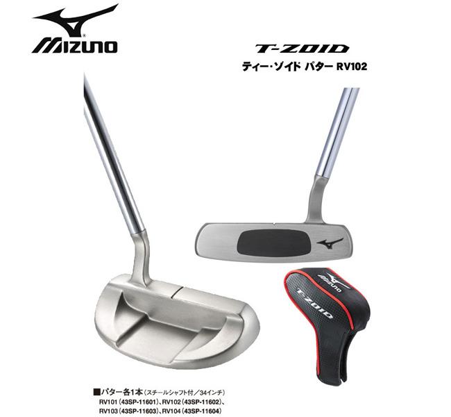 미즈노고르후티・조이드 RV102 파타 MIZUNO T-ZOID