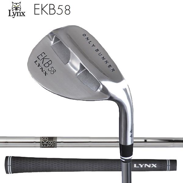 リンクス ゴルフ エクボ58 ウェッジ (58度) オリジナルスチール EKB58 Lynx【ゴルフ】【ウェッジ】【リンクス】【エクボ58】【EKB58】【Lynx】