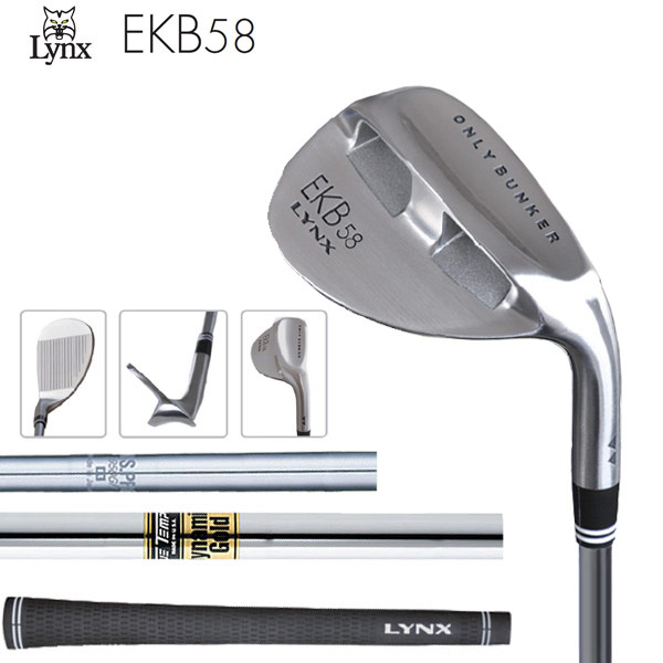 リンクス ゴルフ エクボ58 ウェッジ (58度) NSプロ 950GH/ダイナミックゴールド EKB58 Lynx【ゴルフ】【ウェッジ】【リンクス】【エクボ58】【EKB58】【Lynx】