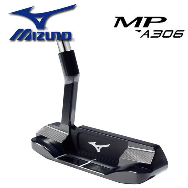 【軟鉄鍛造削り出し】 ミズノ ゴルフ MP A3シリーズ A-306 パター MIZUNO A306【ミズノ】【ゴルフ】【パター】【MP】【A3シリーズ】【A306】【MIZUNO】【PUTTER】