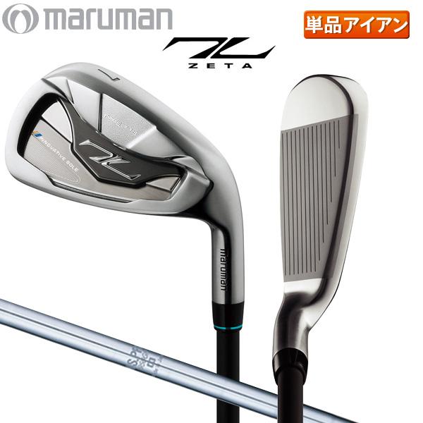 Maruman golf zeta 713 iron one piece of article NS pro 950GH steel shaft MARUMAN ZETA TYPE-713