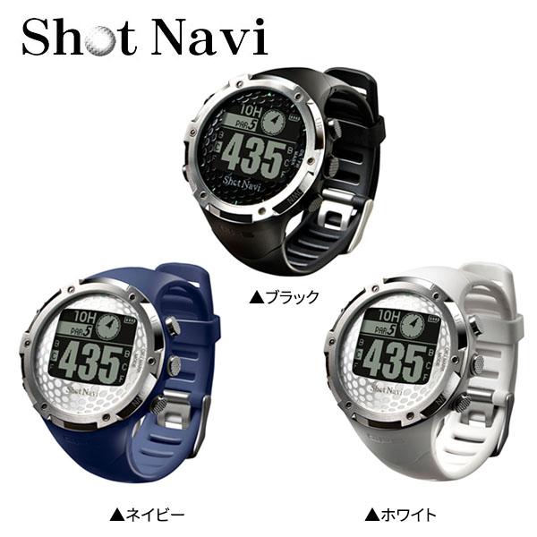 [土日祝も出荷可能]ショットナビ ゴルフ W1 FW 腕時計型 GPSナビ SHOT NAVI W1-FW ゴルフ用距離測定器【ショットナビ】【GPSナビ】【あす楽対応】