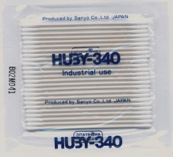 HUBY-340綿棒 BB-002MB