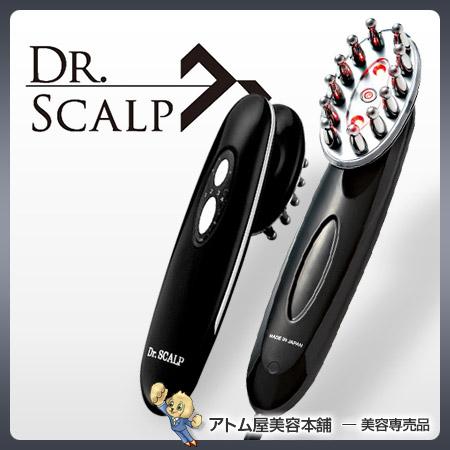 【送料無料!】ドクタースカルプ 本日のみ限定1台!! Dr.SCALP本体(DRスカルプ専用美容液1本セット!)【ホームケア 美容機器 美顔器】