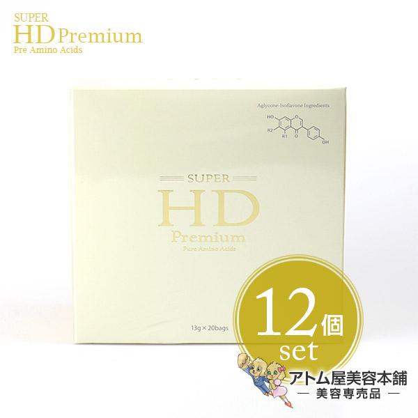 【あす楽!送料無料!】スーパーHDプレミアム 12箱セット(スーパーエイチディー プレミアム)Super HD Premium【HGHD H.G.H.D. HGH HGHZ アミノ酸サプリ アミノ酸加工食品】