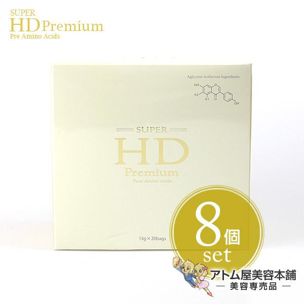 【あす楽!送料無料!】スーパーHDプレミアム 8箱セット(スーパーエイチディー プレミアム)Super HD Premium【HGHD H.G.H.D. HGH HGHZ アミノ酸サプリ アミノ酸加工食品】