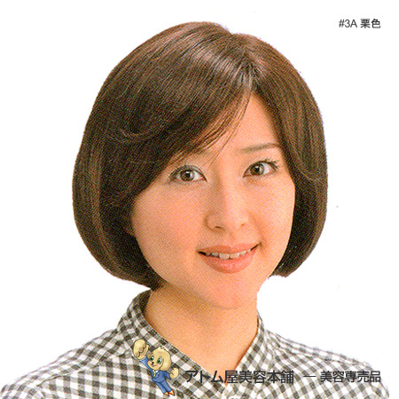 分け目の白髪をカバーしたい方におすすめです 送料無料 限定ソシエ societe 人毛100% 部分かつら 特価品コーナー☆ 人工地肌付 分け目ヘアピース NYH-15 売買