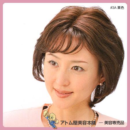 【送料無料】ソシエ(societe)人毛100% おしゃれヘアピース HPN-130M(部分かつら)