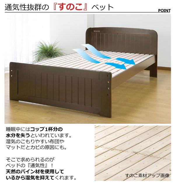 アウトレットプライス!【送料無料】床板高さ選べます!コンセント付きすのこベッド(シングル) KK-101 Bランク