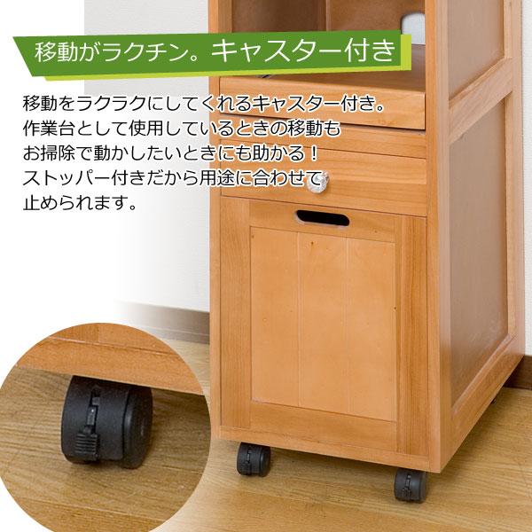 31cm幅 炊飯器ワゴンLS-600 ホワイト/ナチュラル Aランク