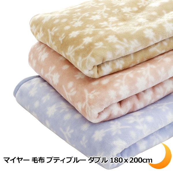 送料無料/新品 襟元きりかえしのやさしい毛布かわいい雪花柄の毛布 マイヤー 毛布 プティブルー シングル 冷房対策 冷え 代引き不可 エアコン対策 140x200cm