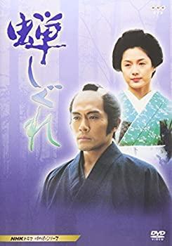 2021人気新作 【新品】蝉しぐれ [DVD], BRILLER yu&me:5e2daa02 --- irecyclecampaign.org