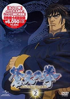公式ストア 新作 大人気 新品 蒼天の拳 2 DVD-SET