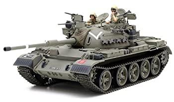 中古 輸入品 未使用未開封 Tamiya Models Israeli 並行輸入品 5 バースデー 超歓迎された 記念日 ギフト 贈物 お勧め 通販 Model Kit Tank Tiran