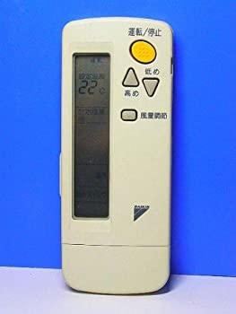【中古】【輸入品日本向け】ダイキン エアコンリモコン BRC4C105