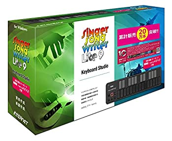 【中古】【輸入品日本向け】Singer Song Writer Lite 9 Keyboard Studio(Lite 10への無償アップグレード付き・Windows 10対応)