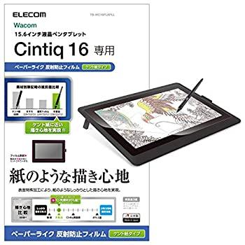 中古 輸入品日本向け エレコム ワコム 液タブ 液晶ペンタブレット 商店 Wacom Cintiq 海外限定 フィルム 16 TB-WC1 ペーパーライク ペン先の磨耗を抑えたい方向け 日本製 ケント紙