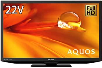 中古 人気ブレゼント! 新着セール 輸入品日本仕様 シャープ 22V型 液晶 テレビ アクオス 2021年モデル 2T-C22DE-B AQUOS ブラック 外付けHDD裏番組録画対応 ハイビジョン