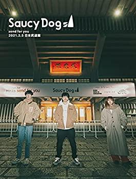 【新品】「send for you」2021.2.5日本武道館(DVD)