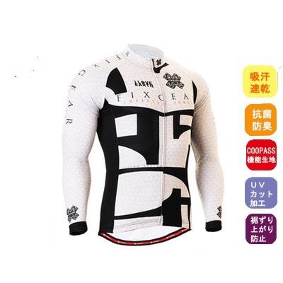 サイクルジャージ 長袖 サイクルウェア 男性夏用 春 サイクリング ウェア 長そで サイクルウエア 【送料無料】
