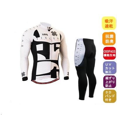 サイクルウェア 長袖 サイクリング ウェア 上下 セット サイクルジャージ 男性 春秋用 春 自転車ウェア 長袖ウエア【送料無料】