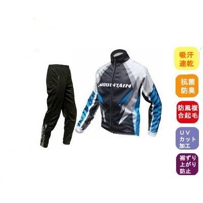 サイクルジャージ 冬 サイクルウェア 長袖 上下 裏起毛 セット 男性 サイクリング ウェア 秋冬用 長袖ウエア 送料無料