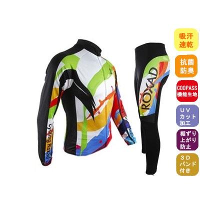 サイクルウェア サイクリング ウェア サイクルジャージ 長袖 上下 セット 男性 秋用 自転車ウェア【送料無料】