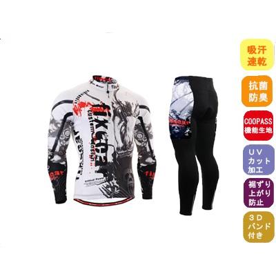 韓国最新デザイン サイクルウェア サイクルジャージ 長袖 サイクリング ウェア メーカー直売 男性夏用 自転車ウェア【送料無料】