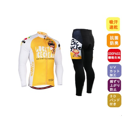 韓国最新デザイン メーカー直売 サイクルウェア 上下 セット サイクリング ウェア 男性夏用 サイクルジャージ 長袖 自転車ウェア 長袖ウエア【送料無料】