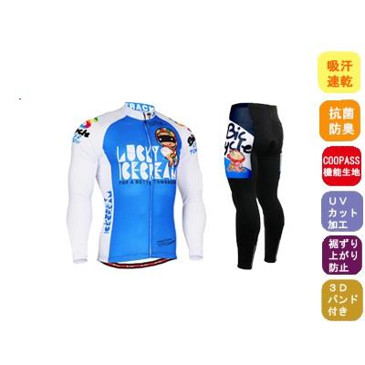 韓国最新デザイン メーカー直売 サイクルウェア 長袖 男性夏用 上下 セット サイクルジャージ サイクリング ウェア 自転車ウェア 長袖ウエア【送料無料】