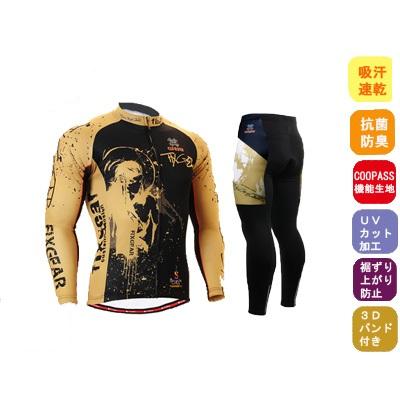 韓国最新デザイン サイクルウェア 長袖 セット 上下 メーカー直売 男性夏用 サイクルジャージ サイクリング ウェア 自転車ウェア 長袖ウエア【送料無料】