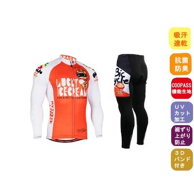 韓国最新デザイン メーカー直売 サイクルウェア 男性夏用 サイクルジャージ 長袖 サイクリング ウェア 自転車ウェア 長袖ウエア【送料無料】