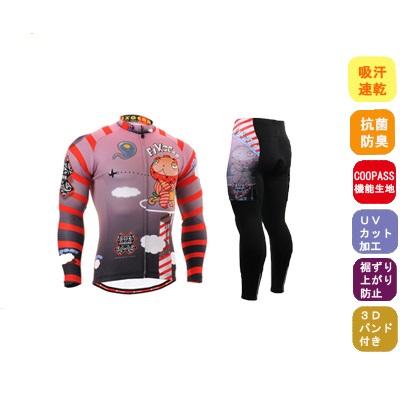 サイクルウェア セット 男性夏用 サイクルジャージ 長袖 上下 サイクリング ウェア 自転車ウェア 長袖ウエア【送料無料】