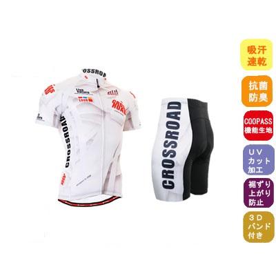 韓国最新デザイン メーカー直売 サイクルウェア 上下 セット 男性夏用 サイクルジャージ サイクリング ウェア 自転車ウェア 長袖ウエア【送料無料】